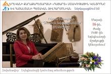 Հայկական հնագույն նվագարաններին նվիրված ֆիլմերի ցուցադրություն` Եղեգնաձորում