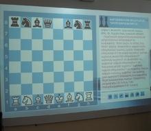Շախմատի դասի վարում էլեկտրոնային գրատախտակի միջոցով Եղեգնաձորի թիվ 1 հիմնական դպրոցում