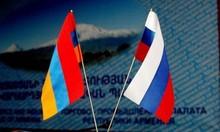 Հրավիրում ենք Արխանգելսկ-Վայոց ձոր  բարեկամության համերգին