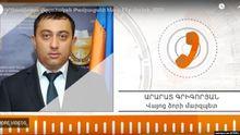 ՀՀ Վայոց ձորի մարզպետ Արարատ Գրիգորյանի հարցազրույցը azatutyun.am-ի թղթակից Հրայր Թամրազյանի հետ. Արենիում մեկ տասնյակ վարակված կա, առաջինը վարակվել է Երևանում վիրահատված հիվանդը